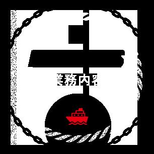 1:recruit_banner