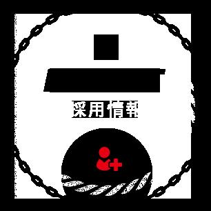 0:recruit_banner